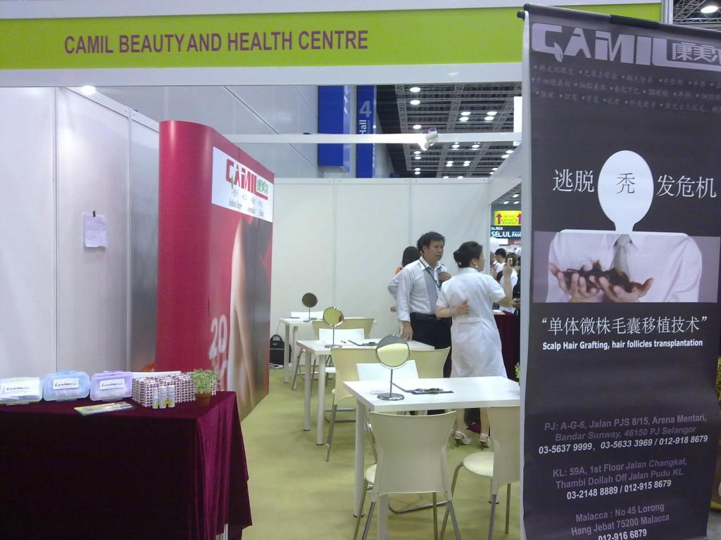 Exhibition_20111310