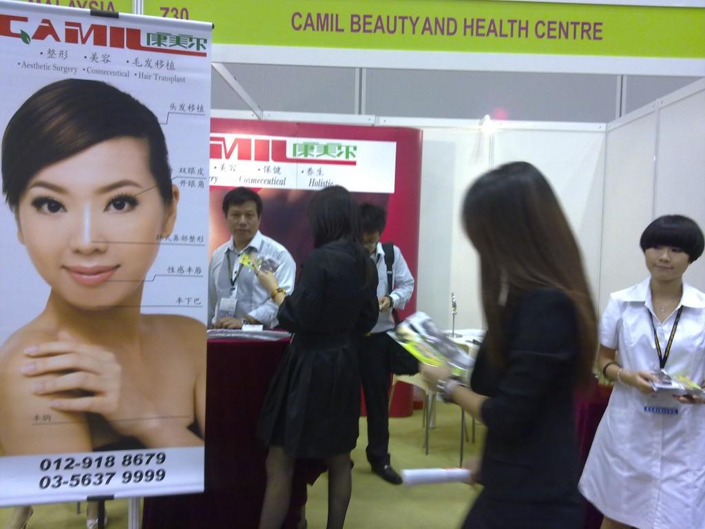 Exhibition_20111312