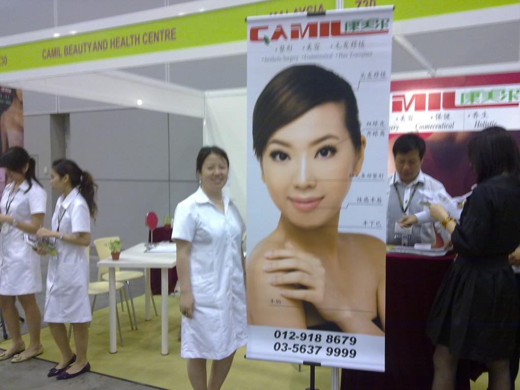 Exhibition_20111313